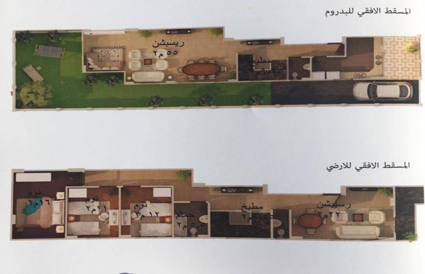 نموذج دوبلكس 280م + حديقة