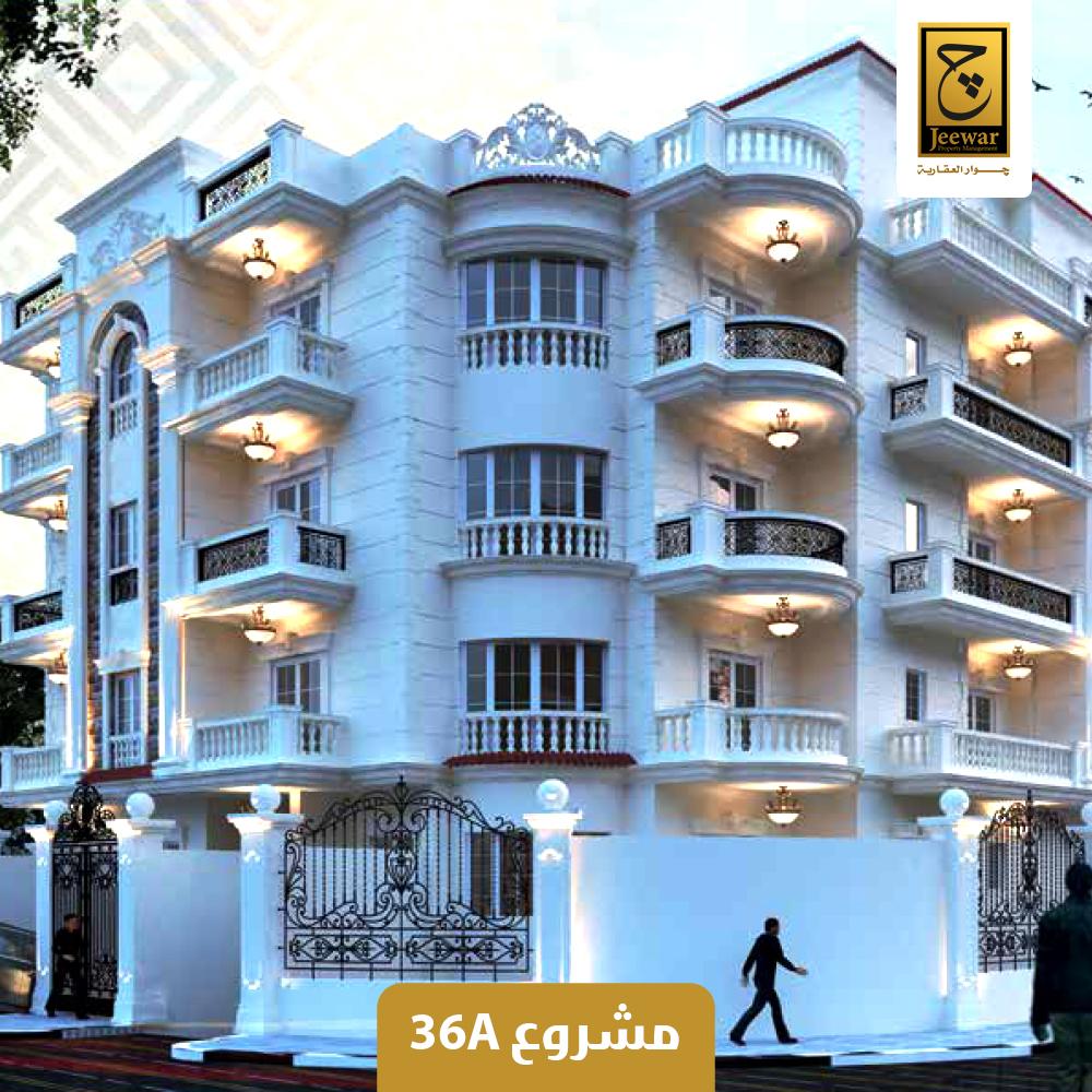 مشروع A36 – بيت الوطن زايد – الشيخ زايد